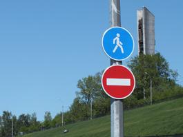 Знак «кирпич» на набережной Ижевска установили только на лето