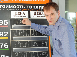 Бензин в Ижевске подорожает до 33 рублей