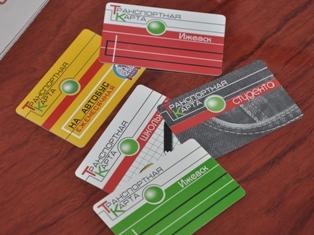 В Ижевске открывается новый пункт продажи и пополнения транспортных карт