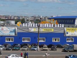 Мастер-классы для горожан пройдут на «Хозяйственной базе» в Ижевске