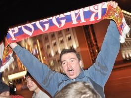 В Ижевске 700 хоккейных болельщиков бурно отпраздновали победу россиян в ЧМ-2012