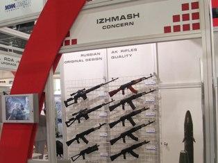 Завод «Ижмаш» обеспечат оборонными заказами до 2015 года