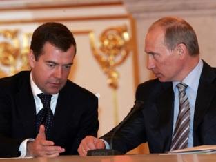 Путин подписал указ о составе нового правительства России