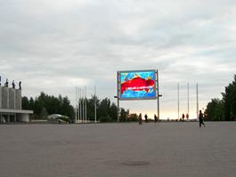 «Ростелеком» организует прямую трансляцию финала конкурса «Евровидение-2012»