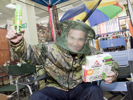 Сезонная напасть: ижевчане жалуются на озверевших комаров