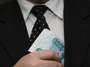 В новое правительство России вошли исключительно миллионеры на иномарках