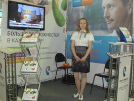 «Ростелеком» представил IP-TV нового поколения и «Домашний Интернет» на выставке «Город XXI века»