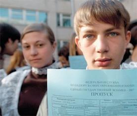 ЕГЭ-2012 в Удмуртии: наглядно о самом главном