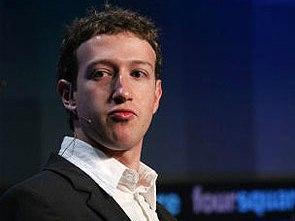 Марк Цукерберг выбыл из списка богатейших людей