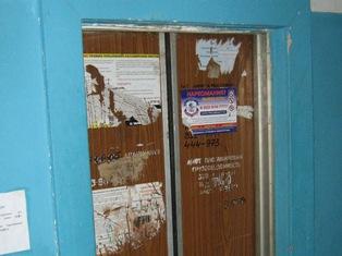 В 9 домах Ижевска полностью заменят лифты