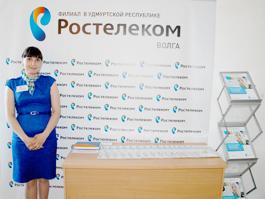 «РОСТЕЛЕКОМ» поддержал идеи молодых предпринимателей Удмуртии в сфере IT-коммуникаций