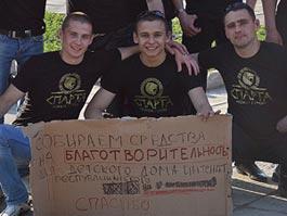 В Ижевске появились новые спартанцы