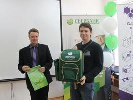 Сбербанк наградил победителей молодежного образовательного проекта «От идеи до бизнеса»