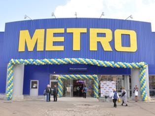 Сити-менеджер Ижевска: территорию около «METRO» благоустроят к осени