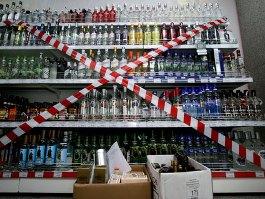 Полиция Ижевска вышла на ночную  «охоту» за пивом
