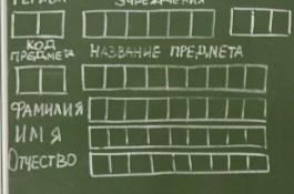 13 выпускников из Удмуртии написали ЕГЭ по русскому языку на 100 баллов