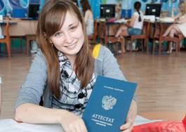 С 20 июня приемные комиссии вузов Ижевска ждут абитуриентов