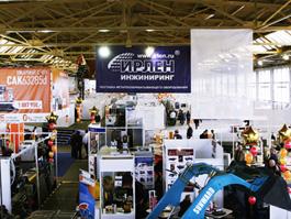 Предприятия промышленного комплекса готовятся к выставкам в Удмуртии