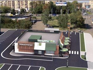 Официально: «Макдональдс» откроют в Ижевске в декабре