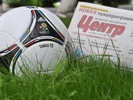 Ижевчане делают ставки на победителей «Евро-2012»