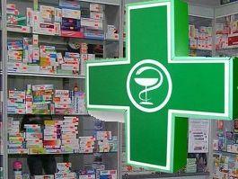 Ижевская аптека не выдала льготные лекарства для 4-месячного малыша