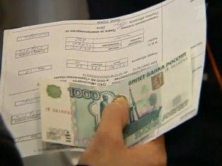 Коммунальщики Ижевска: не платите по