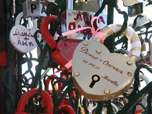 День семьи и верности в Ижевске: в Летнем саду появится трехметровое Дерево любви