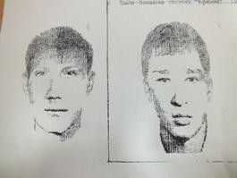 Розыск: два подростка избили и ограбили  9-летнего мальчика