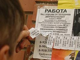 Более 500 человек останутся в Ижевске без работы к сентябрю этого года