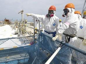 Названы причины катастрофы на «Фукусиме»