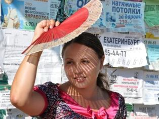 В Ижевск пришла аномальная жара