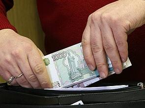 В России введут новый механизм оплаты труда бюджетников