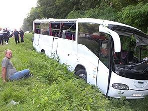 Число жертв автокатастрофы на Украине возросло до 15 человек