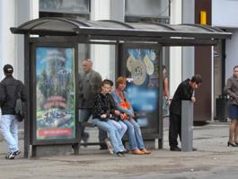 Когда благоустроят остановку «Улица Парашютная»?