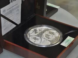 Золотая монета стоимостью более 400 тысяч рублей представлена ижевчанам