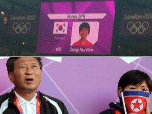 Скандал на Олимпиаде-2012: флаги КНДР и Южной Кореи перепутали