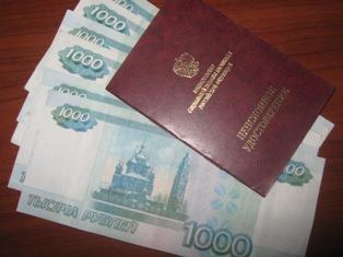 Более 205 миллионов рублей жители Удмуртии направили на пенсию