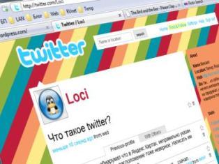 Правительство России обзавелось микроблогом в Twitter