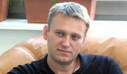 Блогеру Алексею Навальному предъявлено обвинение