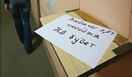 Жители Удмуртии смогут контролировать доходы своих начальников