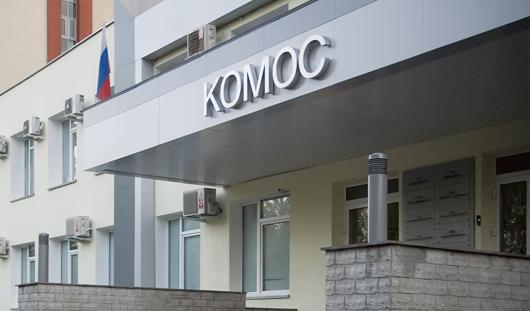 Свыше 70 млн. рублей инвестирует ООО «КОМОС ГРУПП» в Краснокамский мясокомбинат «КЭЛМИ»