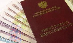 Охотники за персональными данными появились в Ижевске