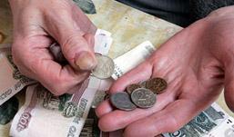 Правительство России не решило, что делать с пенсиями