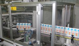 ОАО «Глазов-молоко» реализовало инвестиционный проект по модернизации энерго- и водоснабжения