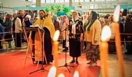 В Россию прибывает чудотворная святыня