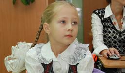 Готовим ребенка к школе: что нужно знать родителям