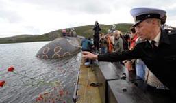 Россия вспоминает трагедию «Курска»