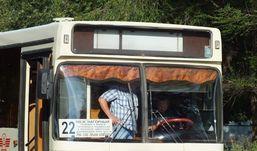 В Ижевске велосипедист протаранил автобус