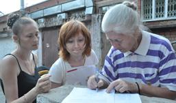 Ижевчанам по ошибке начислили за коммуналку по 15 тысяч рублей