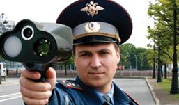 В ГИБДД запретили использовать радары без камер
